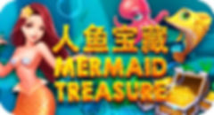 56_Mermaid-Treasure_R.jpg