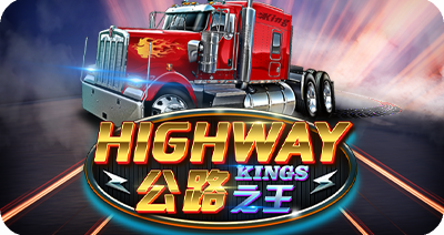 highwaykings-400X215-roundrectangle.png