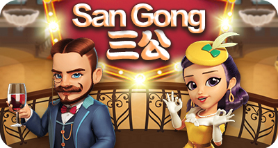 san-gong_R_0002_Layer-1.png