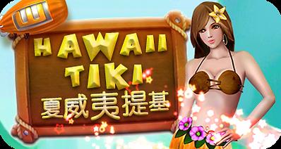 HawaiiTiki_R.png