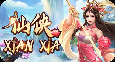 Xian Xia_(400x215).png