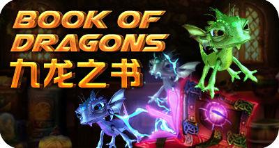 1_book of dragons copy.jpg