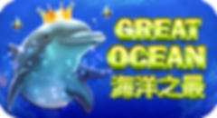 63_Great Ocean_R.png