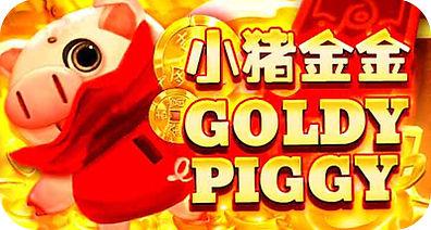 53_Golden Piggy.jpg