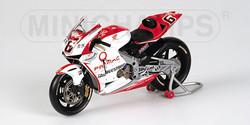 Tamada Honda 2003