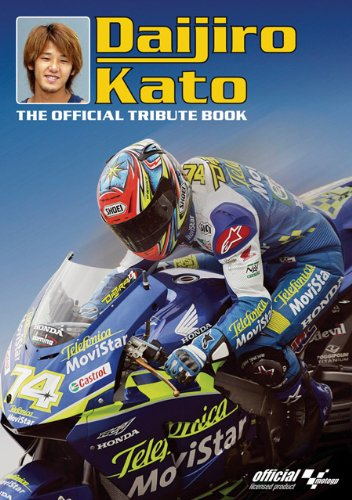 Daijiro Kato Tribute Book