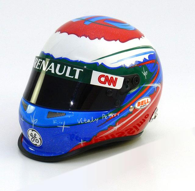 Vitaly Petrov 2012 Helmet