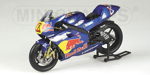 Garry McCoy Red Bull Yamaha