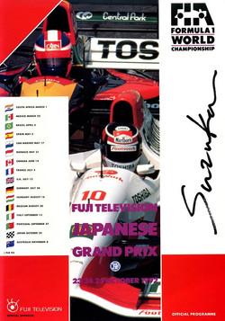Suzuka 1992 Original Poster