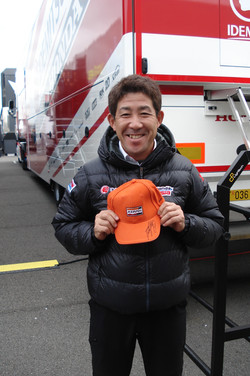 Tadayuki Okada Signed Cap