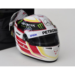 Hamilton Helmet 2015