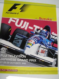 1995 Suzuka GP Poster