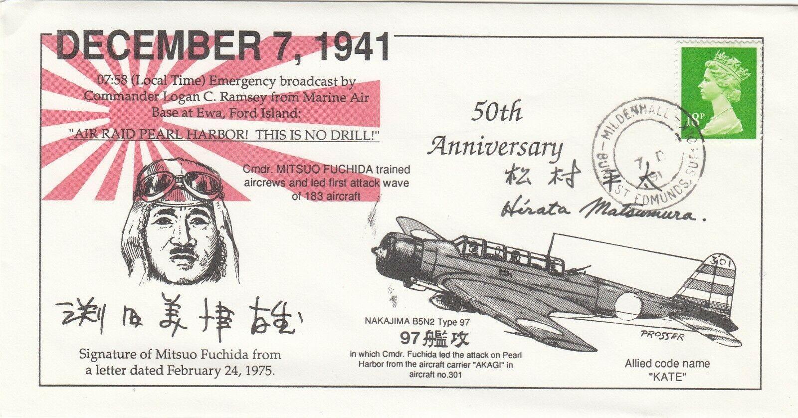 Pearl Harbour 50th Anniversary-Hirata Ma
