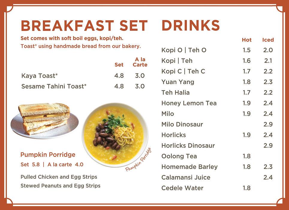 Chiak Breakfast & Drinks.jpg