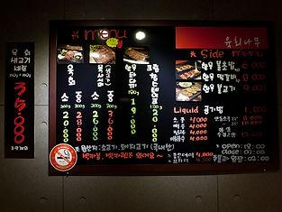 대구맛집,대구수성구맛집,대구수성구육회,대구육사시미,대구한우타다끼,수성구맛집,수성구생고기3