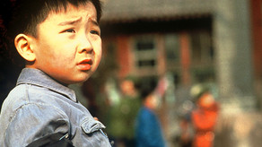 THE BLUE KITE & FIFTH GENERATION CHINESE CINEMA