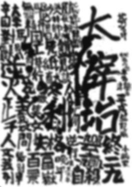 SCN_0004.jpg