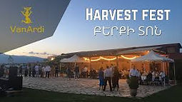 Join us at our Harvest Fest as we toast to this special time of year! 🍇🥳 For our last outdoor event of 2019, we'll indulge you with UNLIMITED wine, Armenian BBQ and Harissa as we celebrate the closing of another fruitful harvest with the entire Van Ardi team and traditional Armenian dance and music. Gagik Ginosyan and his troup will be there for an exceptional masterclass on Armenian folk dances, accompanied by live folk music and the sounds of the Musa Ler drum! Be ready for ALL YOU CAN EAT, DRINK, & DANCE! 50 spots available. Booking should be made in advance. When: October 20th at 14:00  Where: Van Ardi Winery  Price: 7000AMD Call: 093 770353  Email: info@vanardi.com