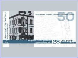 The first musical museum in Armenia is fifty years old