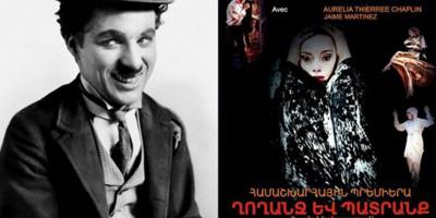 Charlie Chaplin's daughter, granddaughter to arrive in Yerevan