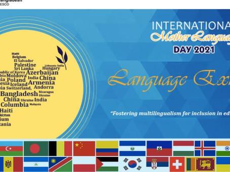 Հայկական տառարվեստ. ՅՈՒՆԵՍԿՕ-ում  նշվել է Մայրենի լեզվի միջազգային օրը