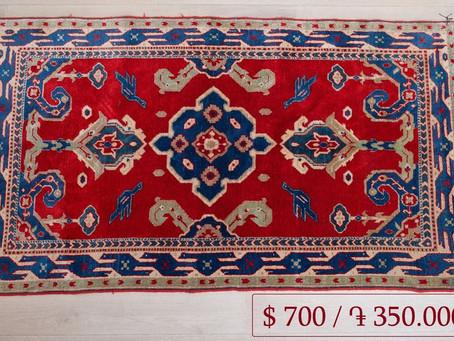 Հայկական գորգի ազգային կենտրոնը կազմակերպում է իր հավաքածուի գորգերից խորհրդանշական վաճառք