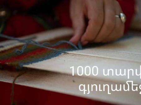 «1000 տարվա գյուղամեջ» 2020