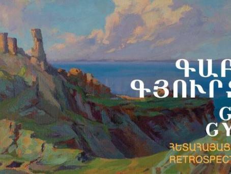 Gabriel Gyurjian retrospective exhibition
