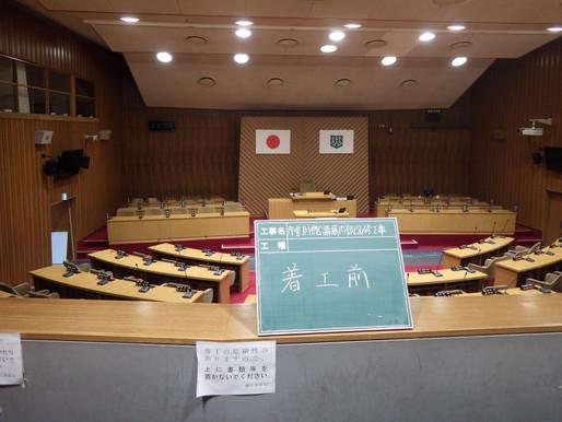 松山市 庁舎別館内 議場の改修工事完成!