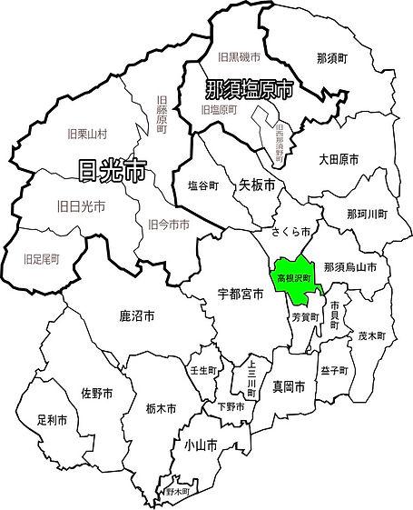 高根沢町配布エリアマップ