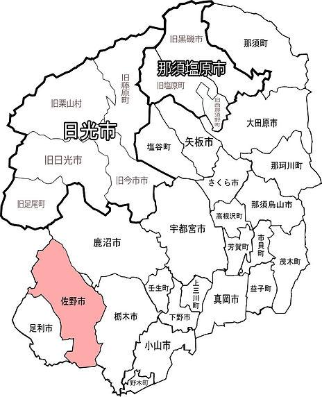 佐野市地図配布エリアマップ