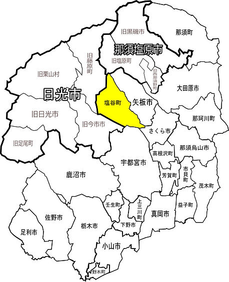 塩谷町配布エリアマップ