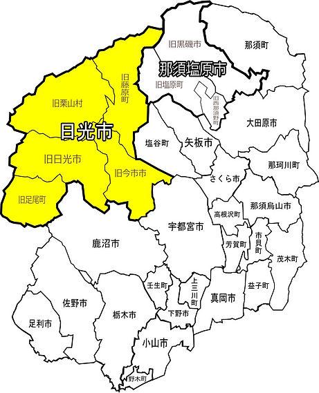 日光市配布エリアマップ