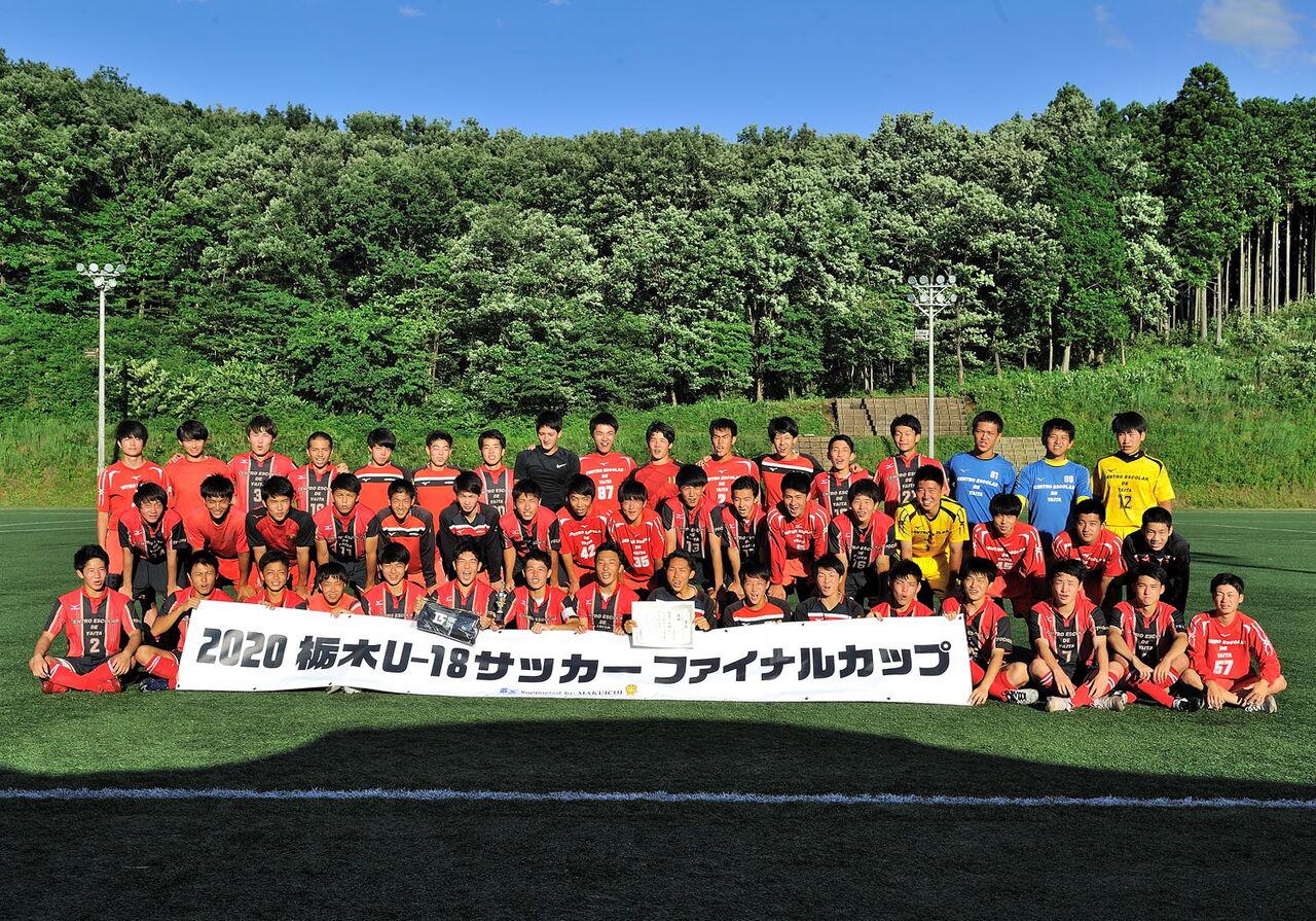 I矢板中央高校サッカー部