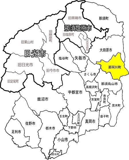 那珂川町配布エリアマップ