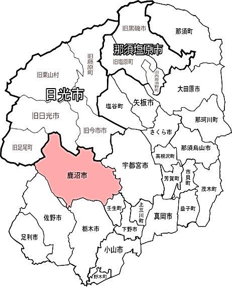 鹿沼市配布エリアマップ