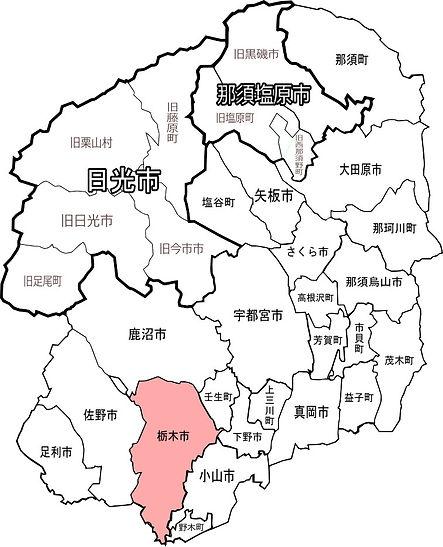 栃木市配布エリアマップ