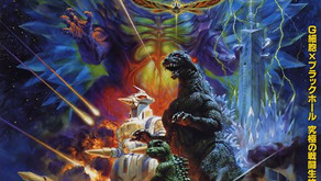Godzilla-thon: GODZILLA VS SPACEGODZILLA (1994)