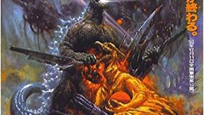 Godzilla-thon: GODZILLA VS MECHAGODZILLA II (1993)