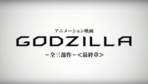Godzilla: Planet Eater Trailer Breakdown