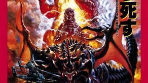 Godzilla-thon: GODZILLA VS DESTROYAH (1995)