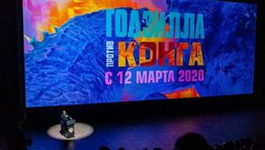 Warner Bros. Showcases Godzilla vs. Kong At Cinema Expo 2019