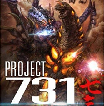 Book Review: PROJECT 731