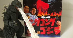 NECA Godzilla 1962 Review