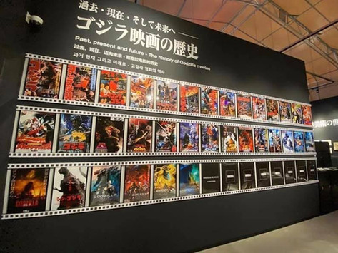 Weekly Update: Godzilla Museum Reveals New Movie?; Indie Movie Receives N.A. Release; And More