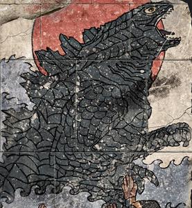 Godzilla's ancestor, Dagon