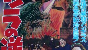 Godzilla-thon: GODZILLA RAIDS AGAIN (1955/1959)