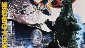 Godzilla-thon: GODZILLA AND MOTHRA: THE BATTLE FOR EARTH (1992)