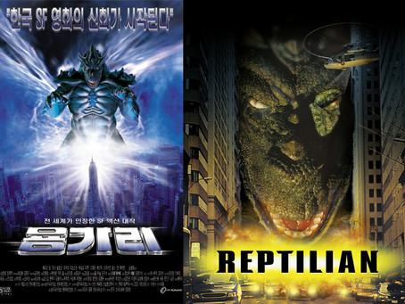 Movie Review: REPTILIAN