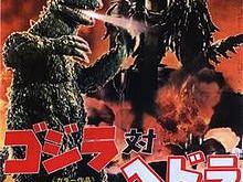 Godzilla-thon: GODZILLA VS HEDORAH/GODZILLA VS THE SMOG MONSTER (1971/1972)